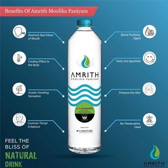 Amrith